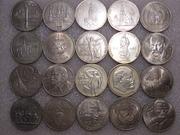 Продам юбилейный рубль