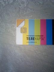 ТЕЛЕКАРТА-карточка для просмотра спутникового тв(аналог нтв-плюс)