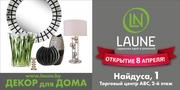 предметы интерьера и декора для дома