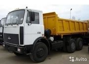 10, 20 тонн МАЗ,  доставка грузов! Низкие цены!