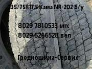 Шины грузовые ведущие 235/75R17, 5 KAMA NR-202 бывшие в употреблении.