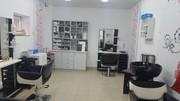 Продается уютная,  стильная,  современная парикмахерская (салон красоты)