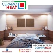 Керамико-углеродный инфракрасный обогреватель CERAMOHEAT